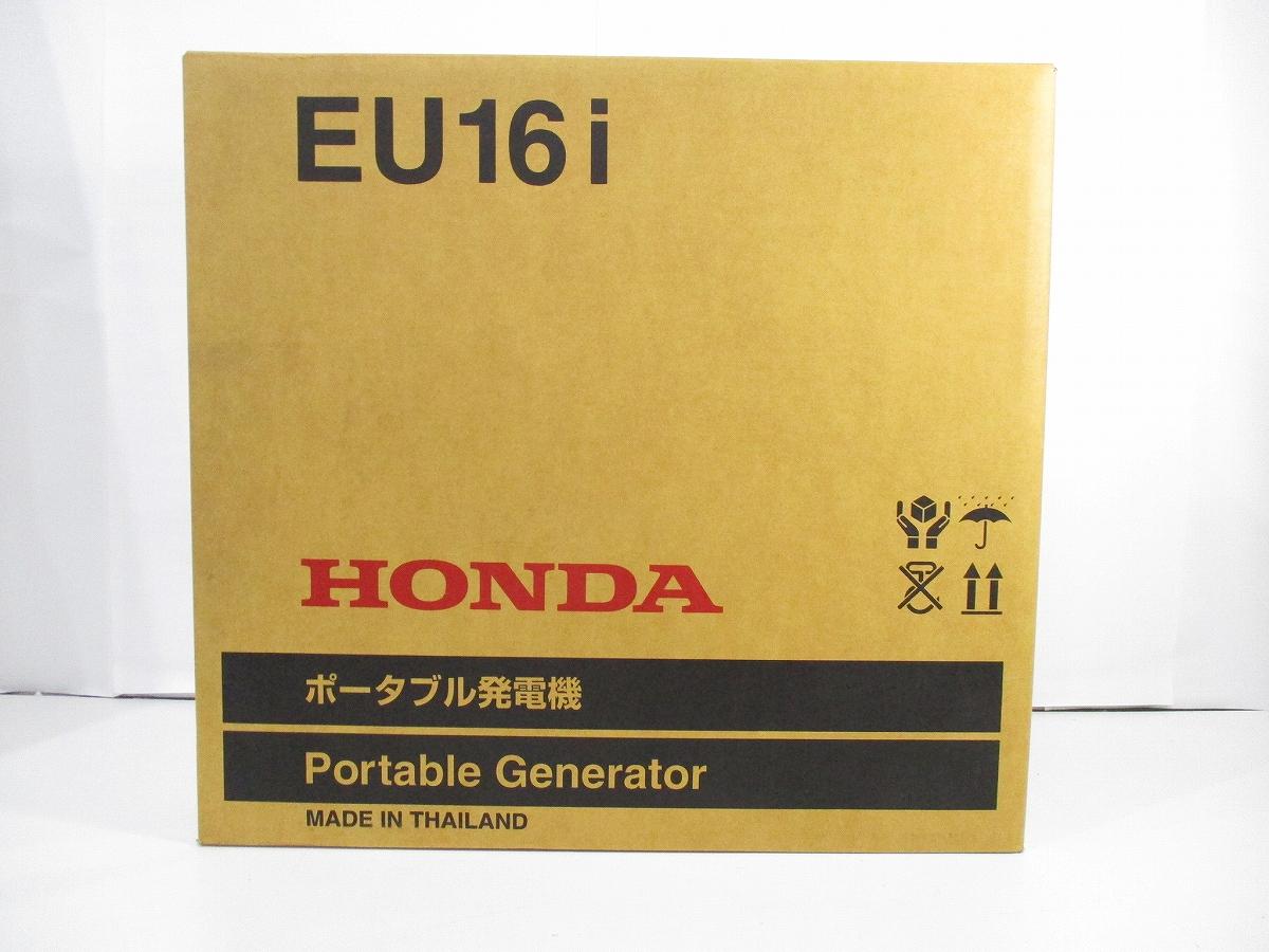 【新品・未開封】HONDA★ホンダ インバーター発電機 EU16i  最新 ★2_画像2
