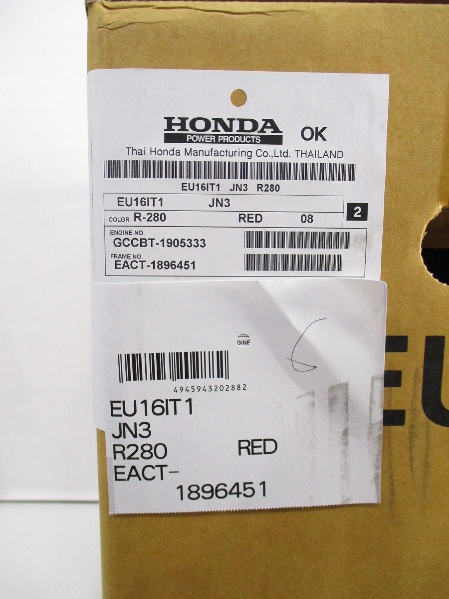 【新品・未開封】HONDA★ホンダ インバーター発電機 EU16i  最新 ★2_画像6