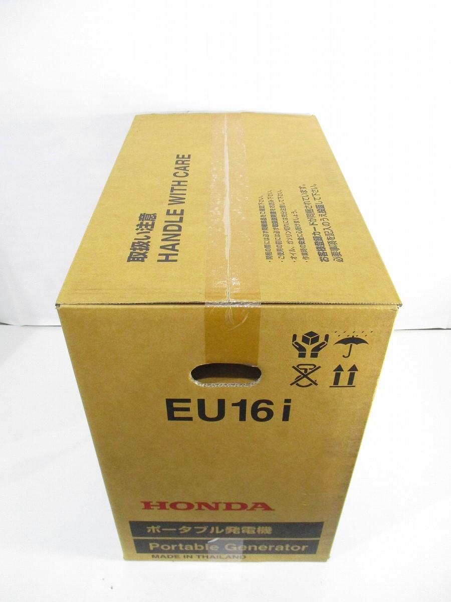 【新品・未開封】HONDA★ホンダ インバーター発電機 EU16i  最新 ★2_画像4