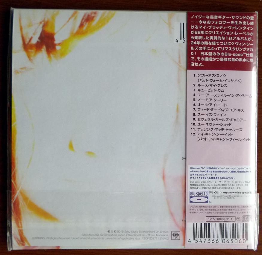 新品♪紙ジャケ My Bloody Valentine / isn't anything ☆マイ ブラッディ ヴァレンタイン Blu-spec CD リマスター版_画像2