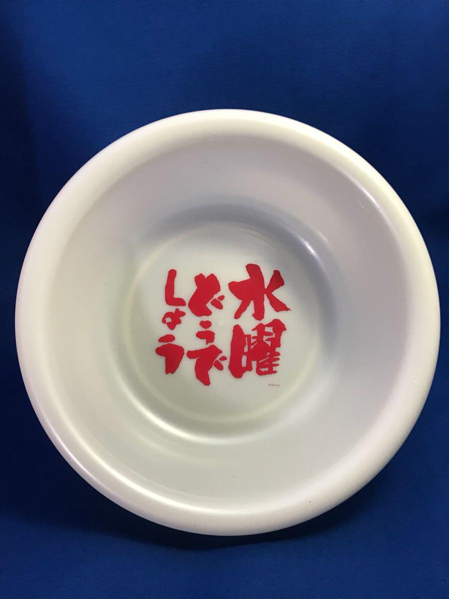 水曜どうでしょう グッズ 『 湯桶 』 赤ロゴ 2014年 渋谷PARCO 小祭
