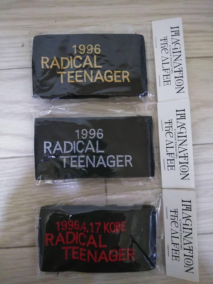 THE ALFEE【1996 RADICAL TEENAGER】リストバンド※全3種セット※