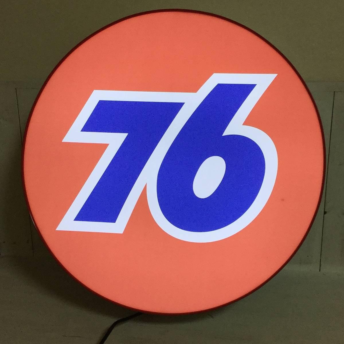 1円~ US購入 ユニオン76 Union 76 60cm 大型看板 ネオンサイン ライトアップ_画像2