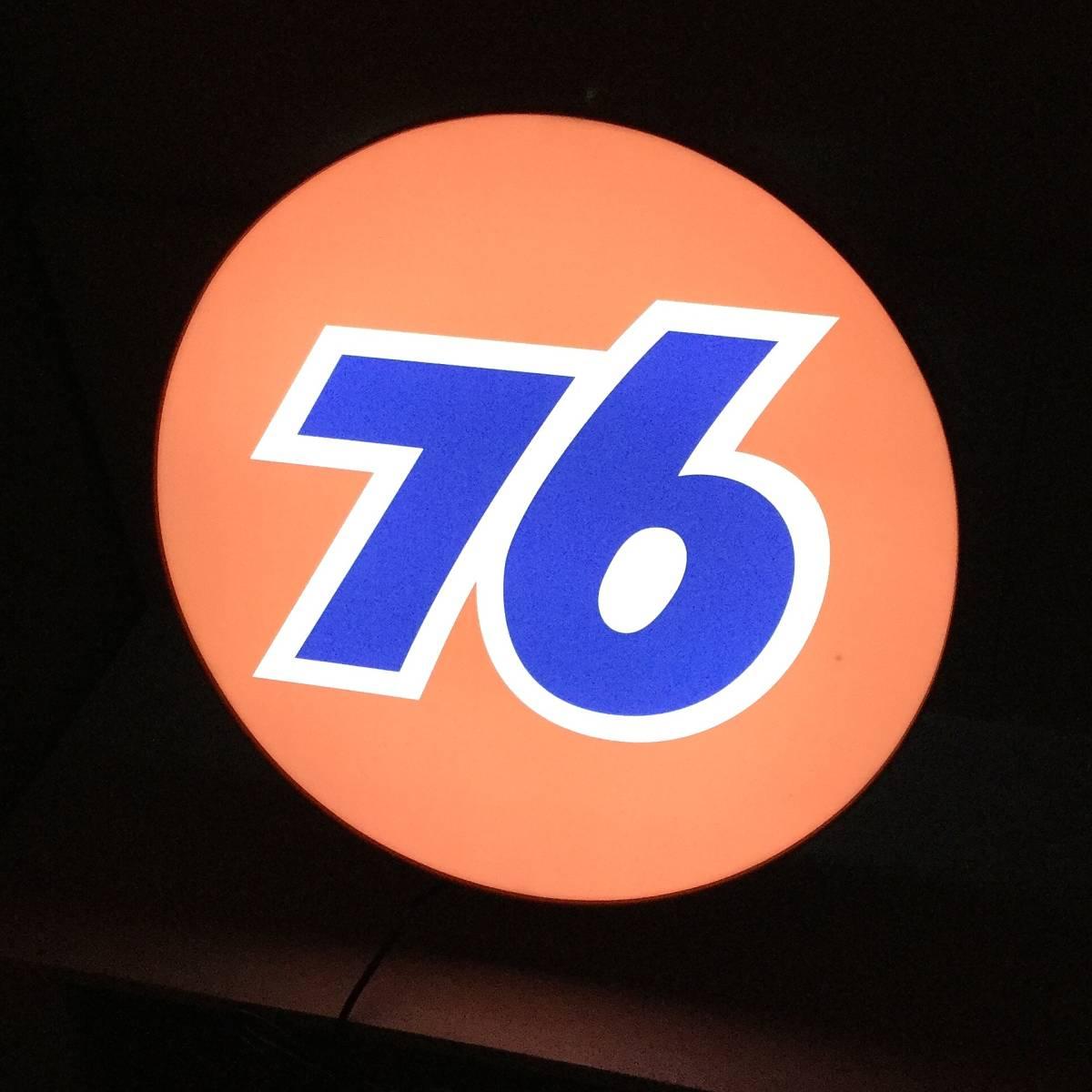 1円~ US購入 ユニオン76 Union 76 60cm 大型看板 ネオンサイン ライトアップ_画像3