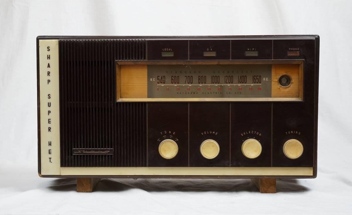 シャープ(早川電機)5球スーパーラジオ 6D-36 ジャンク