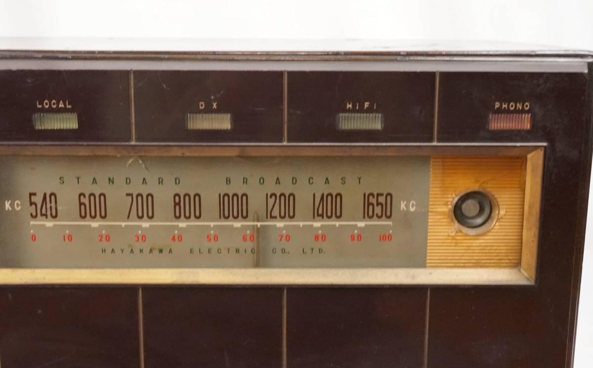 シャープ(早川電機)5球スーパーラジオ 6D-36 ジャンク_画像6