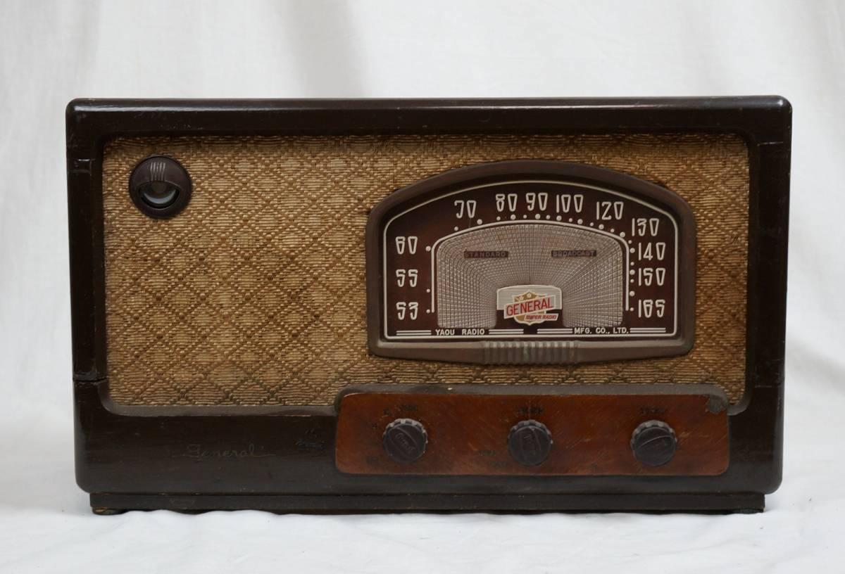 八欧無線 ゼネラルスーパー6S-6 ST管 真空管ラジオ ジャンク