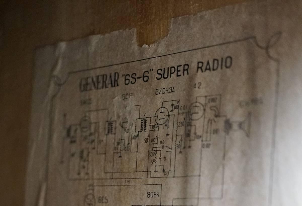 八欧無線 ゼネラルスーパー6S-6 ST管 真空管ラジオ ジャンク_画像9