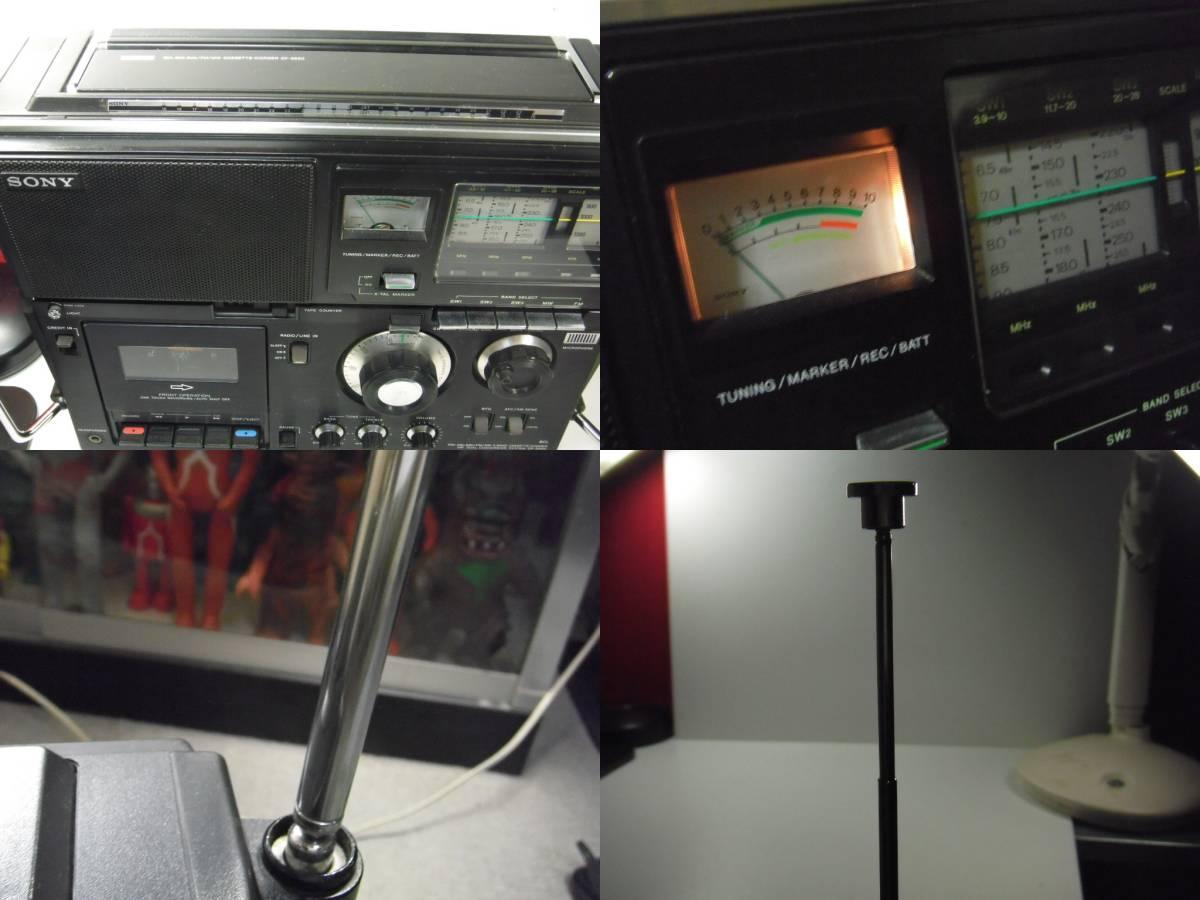 SONY ソニー CF-5950 ラジオ カセット ジャンク カセット 不動作_画像7
