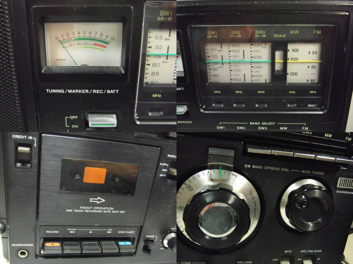 SONY ソニー CF-5950 ラジオ カセット ジャンク カセット 不動作_画像9