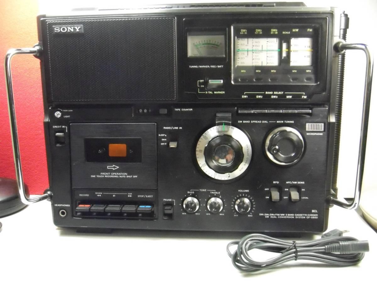 SONY ソニー CF-5950 ラジオ カセット ジャンク カセット 不動作