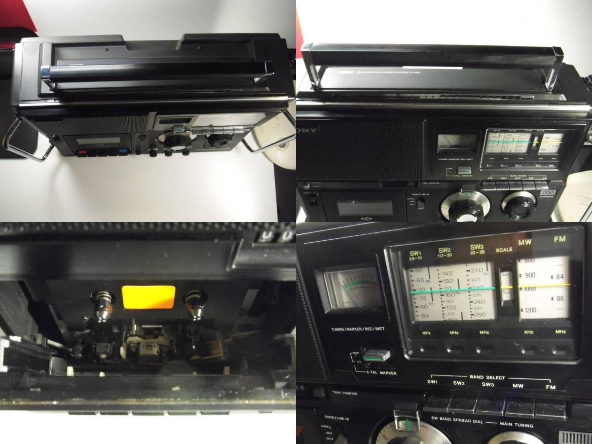 SONY ソニー CF-5950 ラジオ カセット ジャンク カセット 不動作_画像6