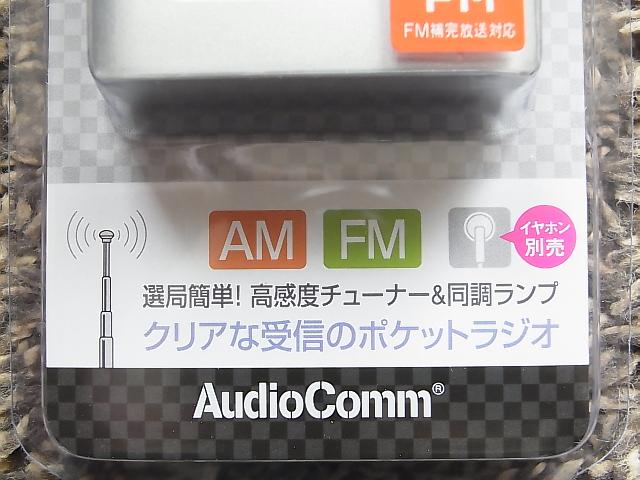 新品・未開封 オーム電機 AM/FM ポケットラジオ ワイドFM対応 RAD-P102N 07-8163_画像4