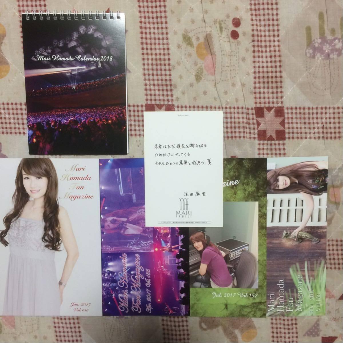 # 浜田麻里さん fan magazine 4冊、2018卓上カレンダー、2017サマーカード、チラシ