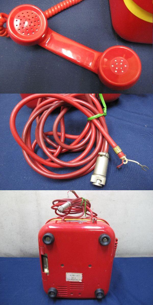 昭和レトロ 赤色 ダイヤル式公衆電話(26)678-A2 1982年5月 田村電機製作所_画像10