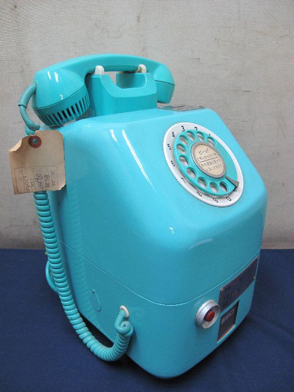 昭和レトロ 青色 ダイヤル式公衆電話(22)676-A2N 日本電信電話公社_画像3