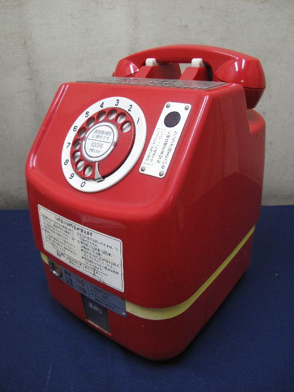 昭和レトロ 赤色 ダイヤル式公衆電話(26)678-A2 1982年5月 田村電機製作所_画像2