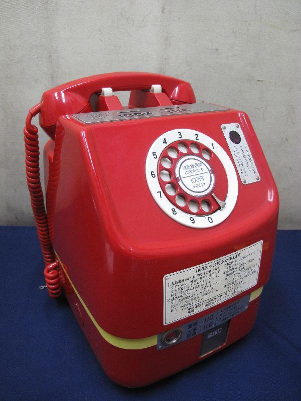 昭和レトロ 赤色 ダイヤル式公衆電話(26)678-A2 1982年5月 田村電機製作所_画像3