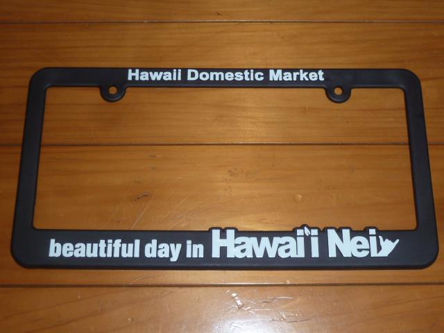 """ハワイ""""Hawaii Domestic Market""""正規品!!"""