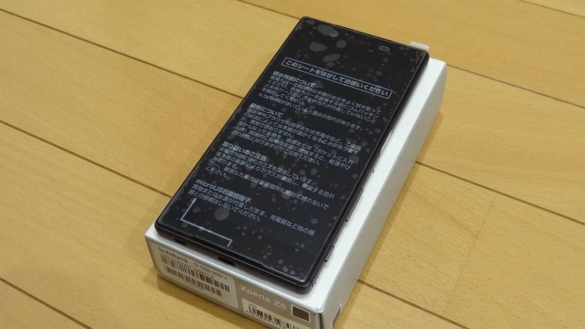 Softbank Xperia Z5 501SO SIMフリー版 白ロム ブラック 黒 未使用 新品 MVNO ドコモ等 使用可能_画像2