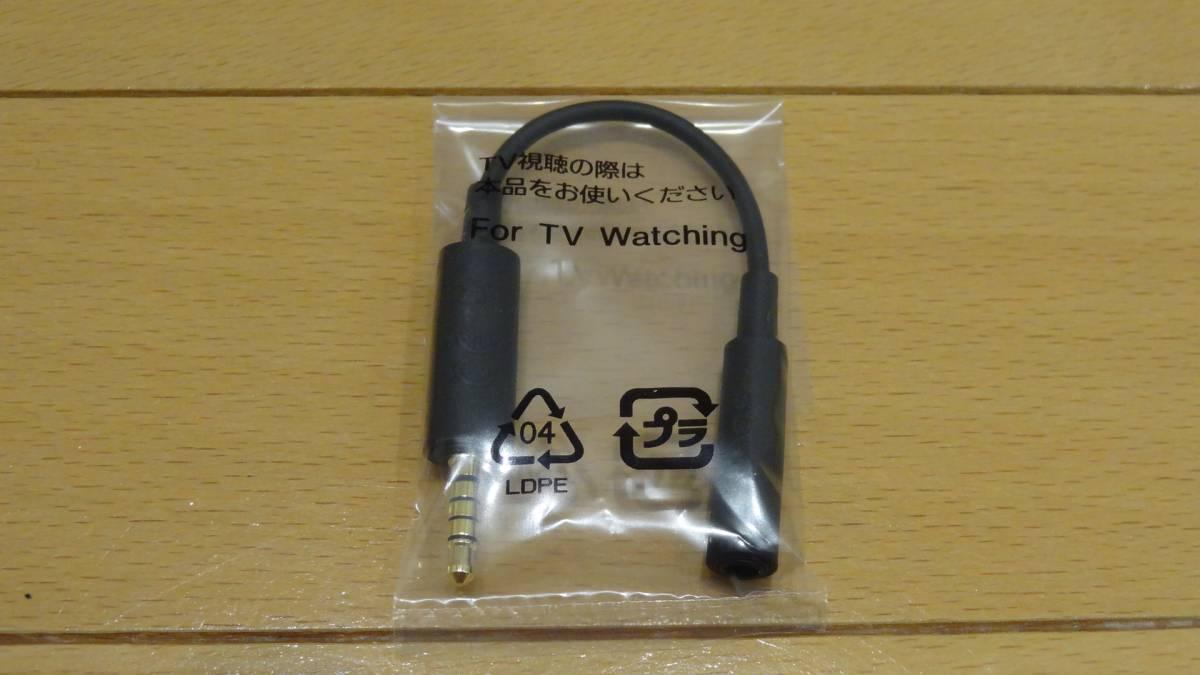 Softbank Xperia Z5 501SO SIMフリー版 白ロム ブラック 黒 未使用 新品 MVNO ドコモ等 使用可能_画像8