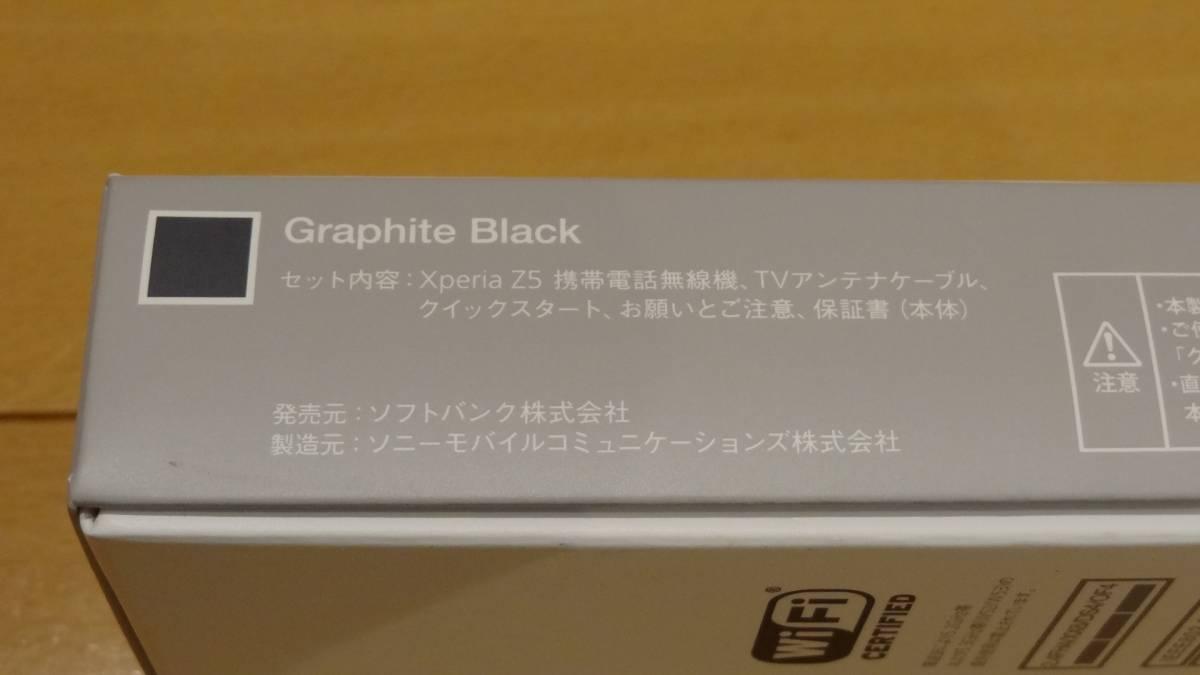 Softbank Xperia Z5 501SO SIMフリー版 白ロム ブラック 黒 未使用 新品 MVNO ドコモ等 使用可能_画像9
