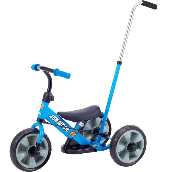 へんしん!サンライダーFC ブルー 三輪車 バランスバイク へんしんバイク カジキリ機能付き