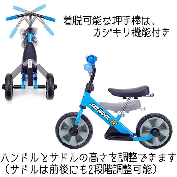 へんしん!サンライダーFC ブルー 三輪車 バランスバイク へんしんバイク カジキリ機能付き_画像3