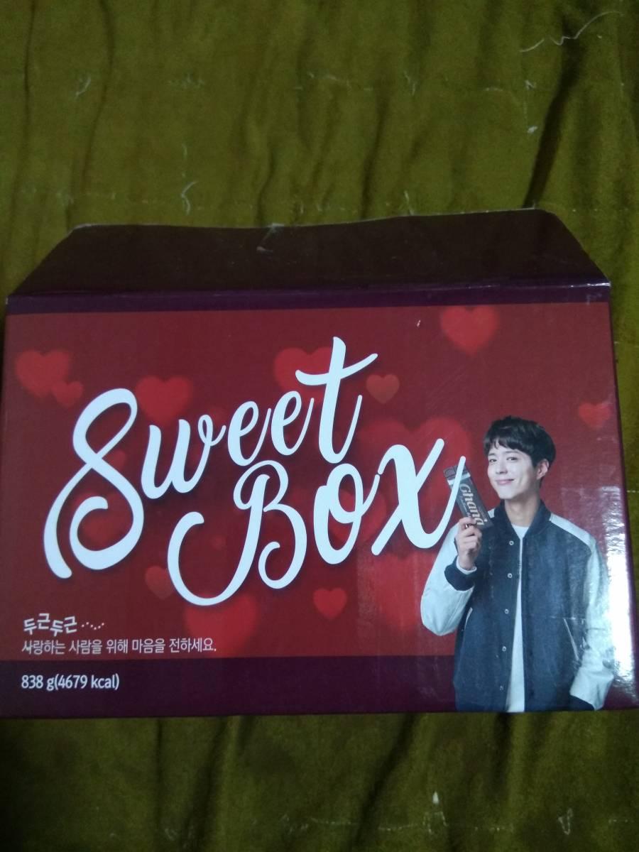 パク・ボゴム 韓国 ガーナチョコレート ボックス -非売品 パクボゴム パク ボゴム
