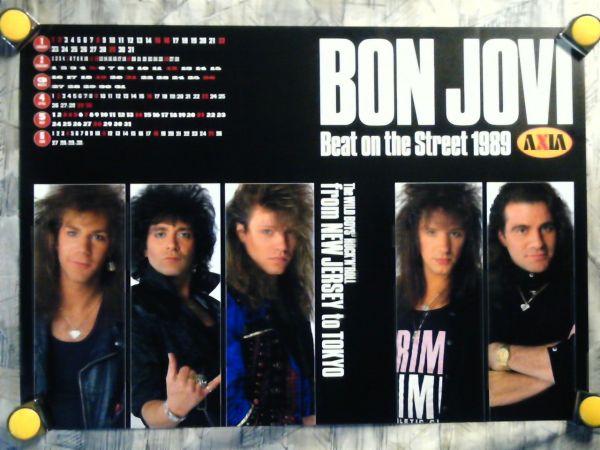 ae【ポスター/B-2-515x728】ボン・ジョヴィ-Bon Jovi/AXIA販促用非売品ポスターC