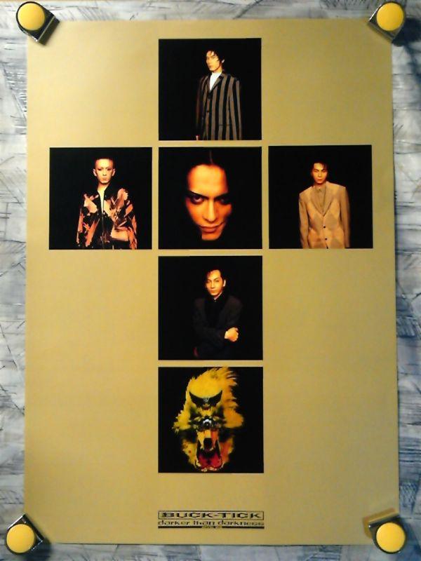 ae【ポスター/B-2-515x728】BUCK-TICK-バクチク/'93-darker than/販促用非売品ポスター