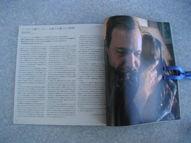 ∞ 映画パンフレット シッピング・ニュース 平成14年 アスミック・エース、刊_開き癖やノド割れは有りません