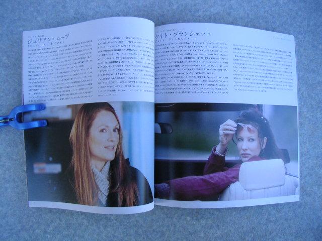 ∞ 映画パンフレット シッピング・ニュース 平成14年 アスミック・エース、刊_本文ページは概ね綺麗です