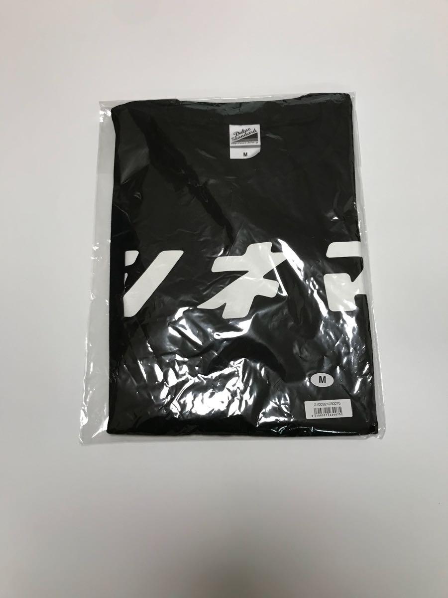 水曜日のカンパネラ シネマTシャツ Mサイズ 新品未使用