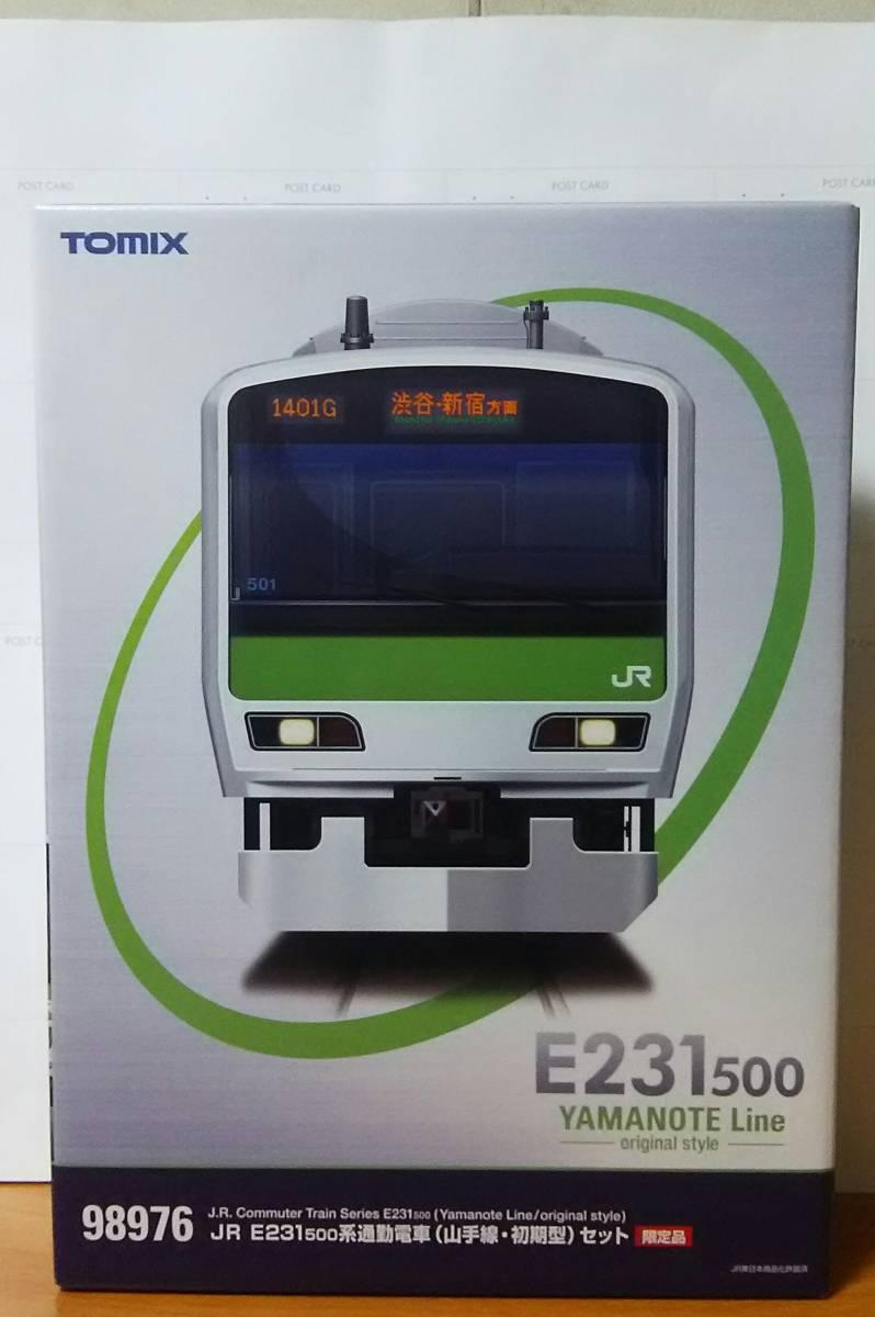 ★美品 限定品★ TOMIX 98976 JR E231-500系通勤電車(山手線・初期型)11両セット