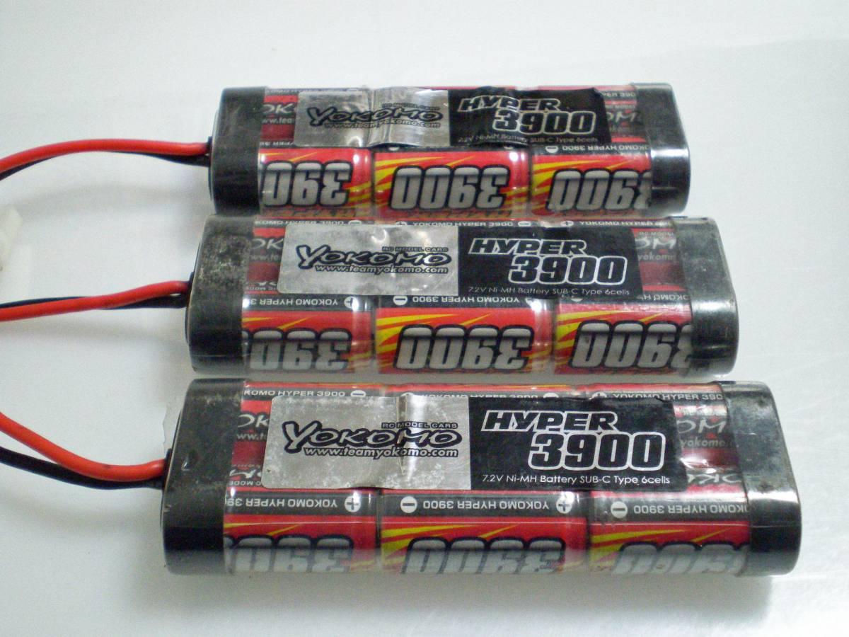 ヨコモ ハイパー3900・3300 7.2Vニッケル水素バッテリー 5本セット ジャンク扱い_画像3