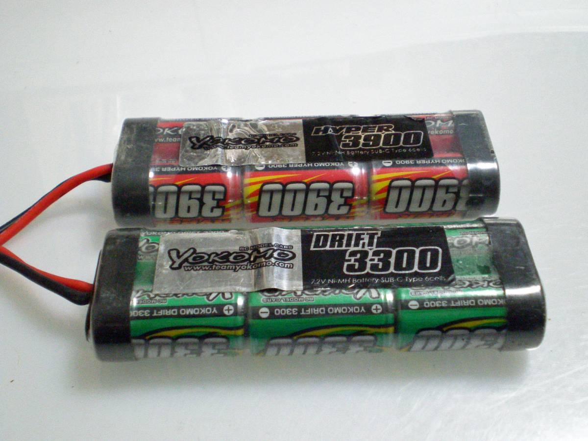 ヨコモ ハイパー3900・3300 7.2Vニッケル水素バッテリー 5本セット ジャンク扱い_画像4