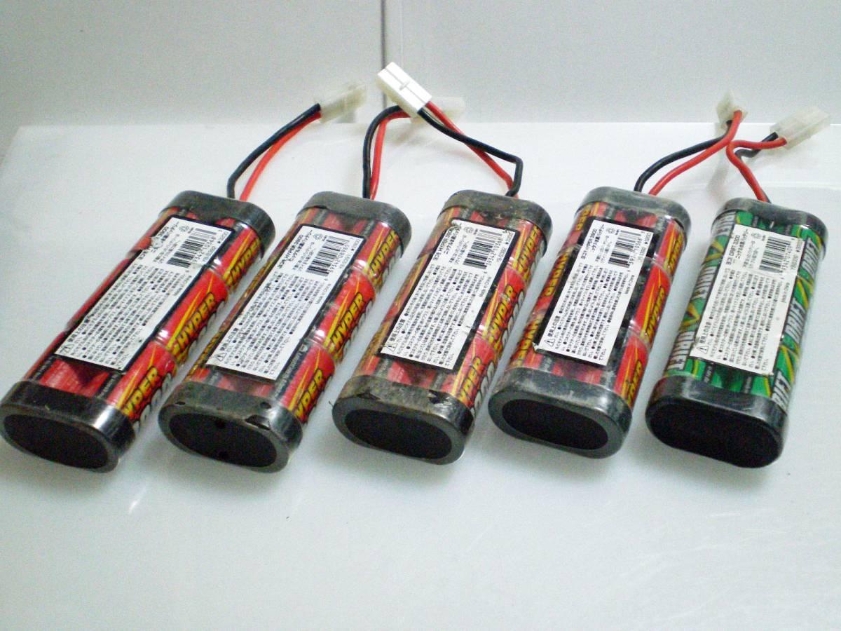 ヨコモ ハイパー3900・3300 7.2Vニッケル水素バッテリー 5本セット ジャンク扱い_画像2