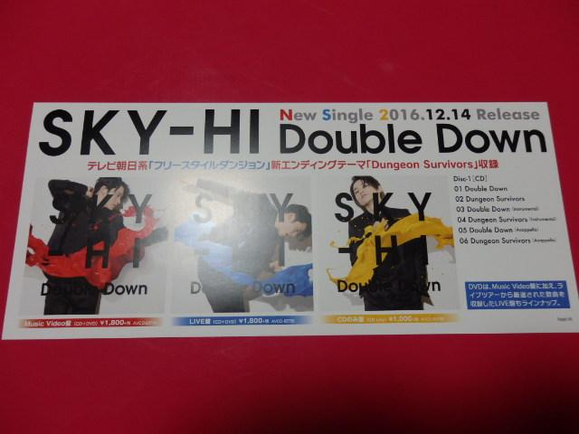 ■ミニポスターCF9■ SKY-HI/Double Down 非売品!