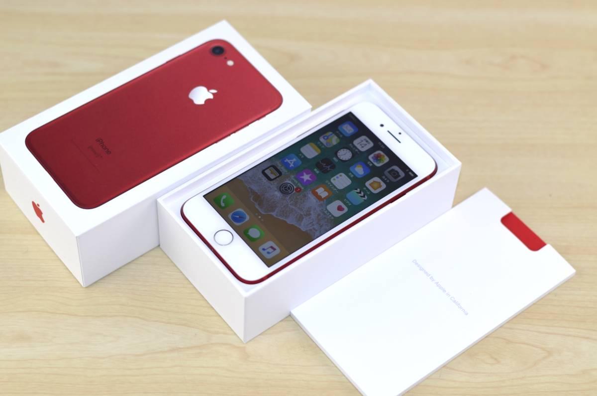 1円~売り切り 希少!限定品 SIMフリー iPhone7 256GB MPRY2J/A レッド (PRODUCT)RED Special Edition 保証残 送料無料 税込