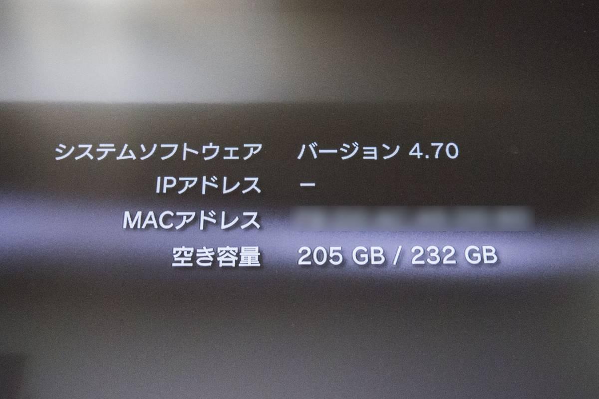 【美品】 SONY PS3本体 CECH-4000B 250GB ★箱有・付属品有・完動品★_画像8