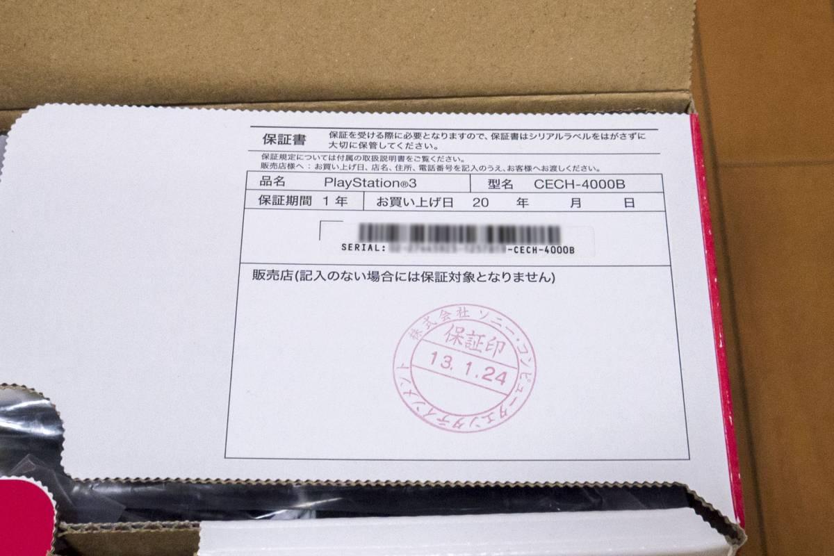 【美品】 SONY PS3本体 CECH-4000B 250GB ★箱有・付属品有・完動品★_画像9