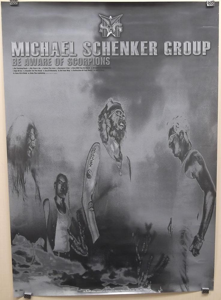 マイケルシェンカー グループ「BE AWARE OF SCORPIONS」ポスター