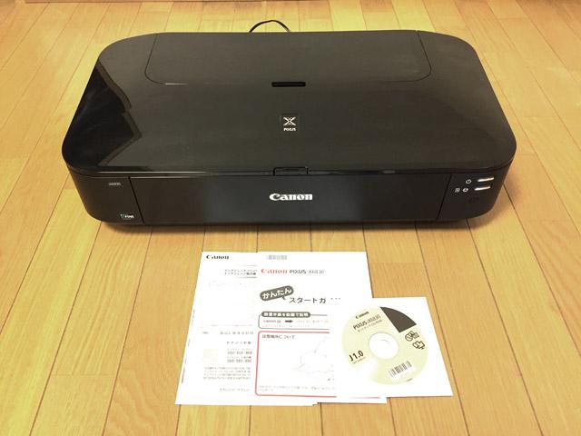 キャノン A3 インクジェットプリンター iX6830 極美品 送料無料