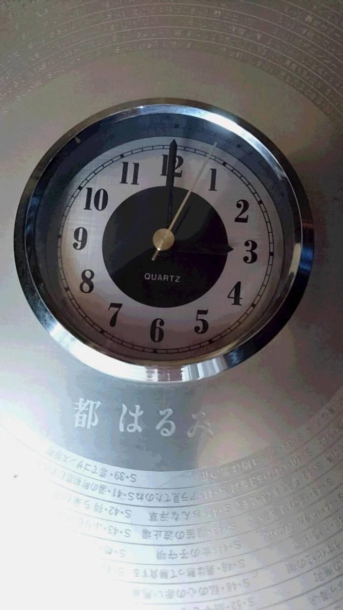 """""""都はるみ""""引退記念限定配布掛け時計(関係者配布品)超貴重品!"""