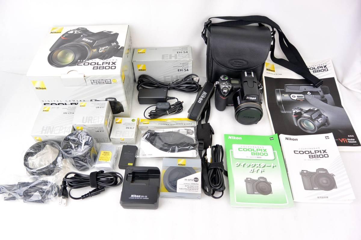 t791 美品 Nikon ニコン COOLPIX8800 バッテリーEN-EL7 2個 アダプタリング UR-E17 レンズフード HN-CP14 ACアダプタ EH-54 付属品多数