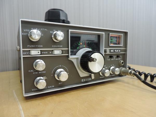 t770◆ICOM アイコム 50MHz トランシーバー 無線機 IC-501 + IC-3PU + IMP-500Ω
