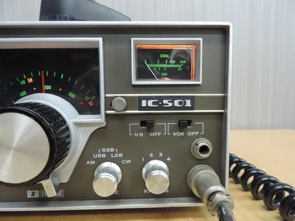 t770◆ICOM アイコム 50MHz トランシーバー 無線機 IC-501 + IC-3PU + IMP-500Ω_画像5
