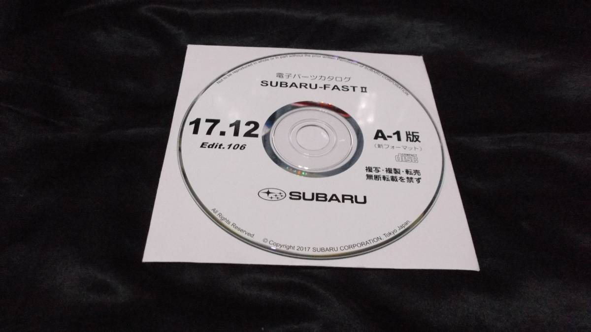 CD電子パーツカタログ Edit.106