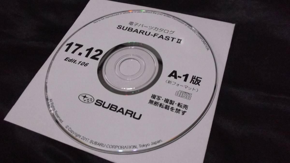 SUBARU FASTⅡ